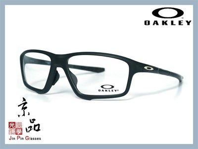 【OAKLEY】CROSSLINK ZERO OX8080 0758 霧黑 設計款光學鏡框 公司貨 JPG 京品眼鏡