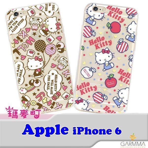 ☆瑪麥町☆ GOMO Hello Kitty Apple iPhone 6 活潑系列 TPU保護軟殼 手機套 保護殼