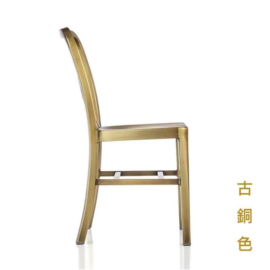 【台大復刻家具】Emeco Style 古銅色_電鍍拉絲 海軍椅 1:1 原比例【Delta Navy Chair】
