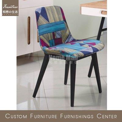 HOME MALL~瑞奇幾何花布餐椅(B3102-1)$2699元(雙北市免運費)6N