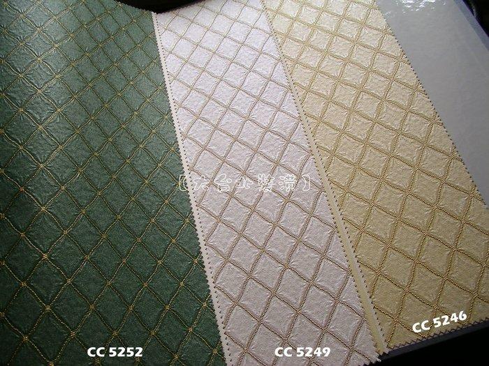 【大台北裝潢】CC義大利進口壁紙* 質感深壓紋 金粉菱格(3色) 每支2500元