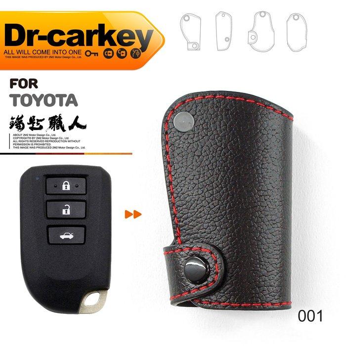 【鑰匙職人】TOYOTA Vios 豐田汽車 智慧型鑰匙皮套 鑰匙 皮套 汽車百貨
