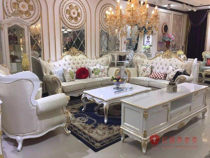 [紅蘋果傢俱] MDS-75 新古典系列 美式奢華 歐式系列 皮沙發 布沙發 精緻沙發 數千坪展示
