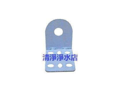 【清淨淨水店】鵝頸龍頭用 白鐵鵝頸吊片《RO週邊耗材 》