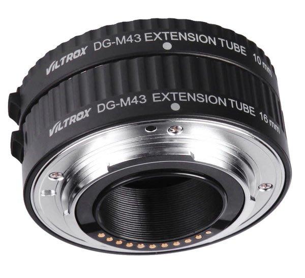 呈現攝影-Viltrox DG-M43 近攝接寫環組10/16mm AF自動曝光 微單眼 金屬口延伸管 電子接點 公司貨