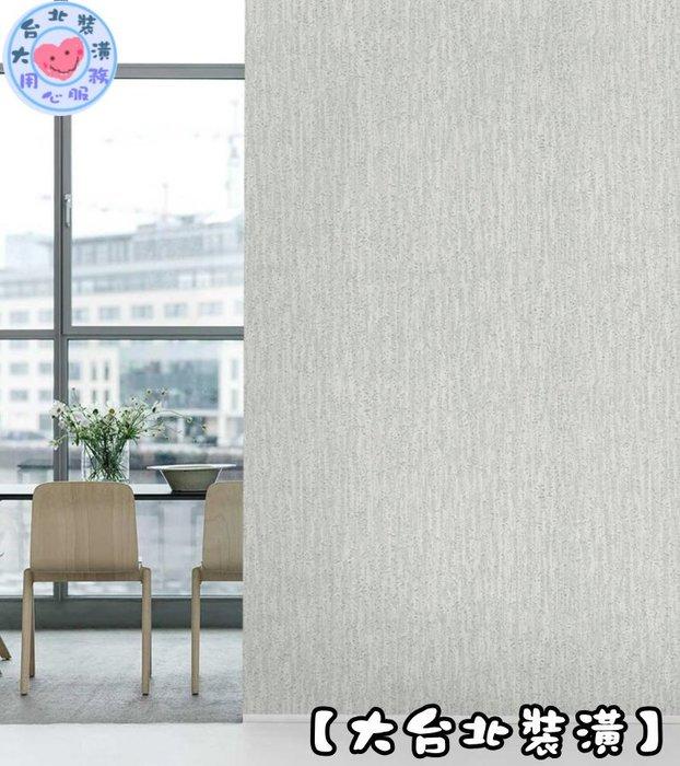 【大台北裝潢】IM國產環保印墨壁紙* 厚浮雕素色凸紋(3色) 每支360元