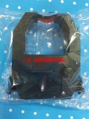 上堤┐(含稅) 打卡鐘色帶. UST U-8 ,UST U8 專用色帶.雙色(紅黑) (另有售卡紙,打卡紙.卡片考勤卡)