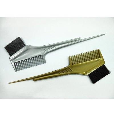 染髮專用 專業 雙頭染髮梳 金色 / 銀色 單支35元【小7美妝】