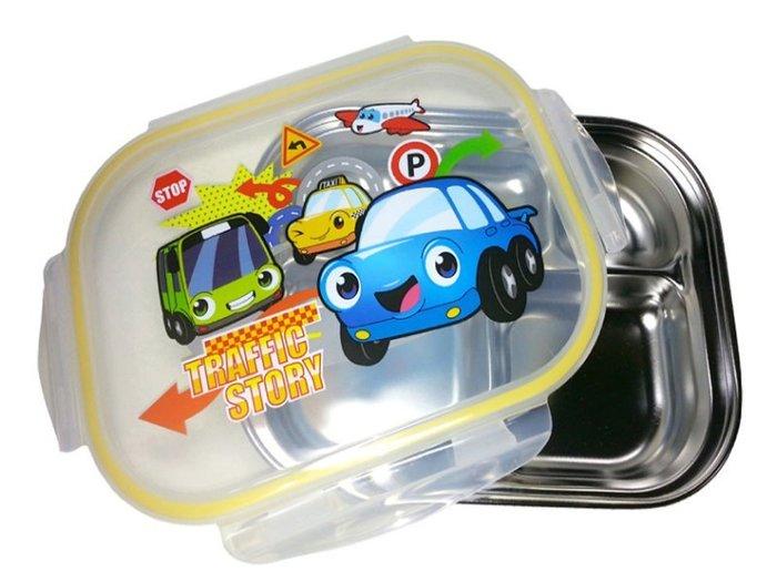悠遊友柚◎韓國製 304不鏽鋼 樂扣式 兒童餐盤 韓式便當盒/汽車寶貝/年度特惠降價中