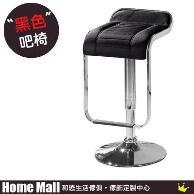 HOME MALL~尚恩吧椅(黑色) $2200 (自取價)5T