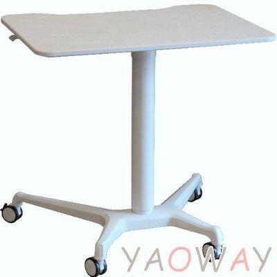 【耀偉】 SY氣壓式升降桌KGT-SY-5W (電腦桌/辦公桌/書桌/移動桌/移動講台)