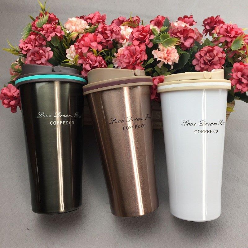 不鏽鋼真空手提咖啡杯\保溫杯