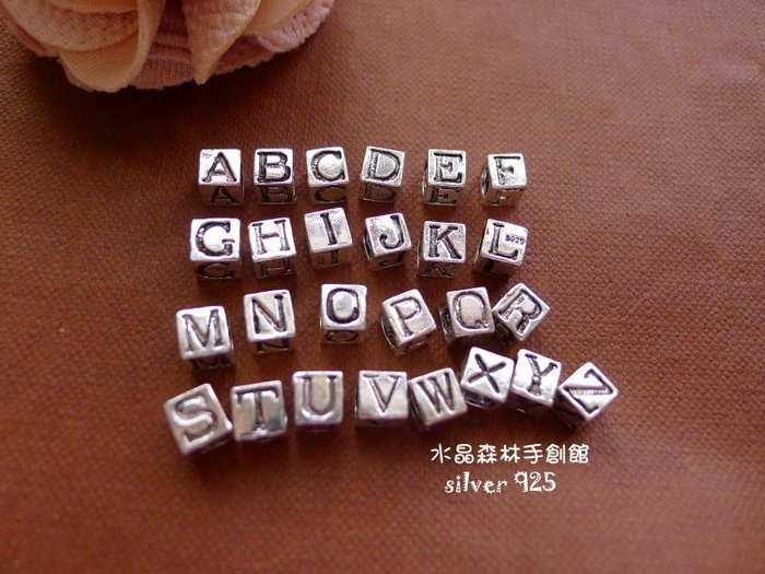 ☆~ 水晶森林~*☆手作diy材料925純銀串珠手鍊 英文字母墜子 蠶絲蠟線 材料 國際9