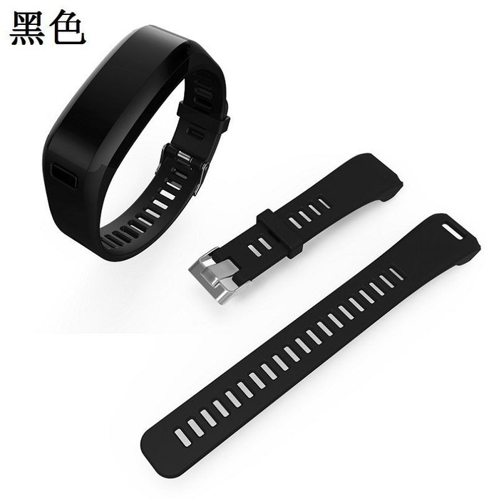 小宇宙 佳明 Garmin vivosmart HR 矽膠錶帶 腕帶 送螺絲一把 小螺絲四顆