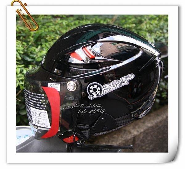 GRS安全帽,半罩式/雪帽,766/黑