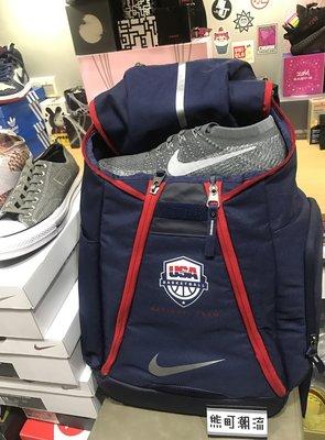 ff1e1aa3dd Nike Elite 背包的價格第9 頁- 比價比個夠BigGo