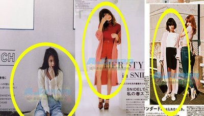 VIVI4月雜誌揭曉~emma竹田著用...