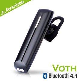 【風雅小舖】【Avantree Voth高階商務藍芽耳機 V4.1版】藍牙耳機 新品上市一年保固推薦款 附車用掛架