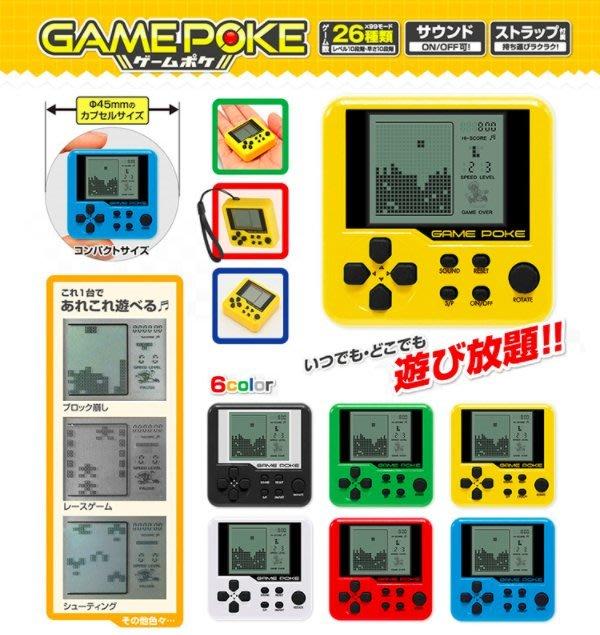 免運 GAME POKE GAMEPOKE 日本電玩 俄羅斯方塊