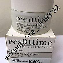速遞/換領中心自取) Collin Resultime Hydration Gel-Cream 50ml 水漾瑩肌乳液霜