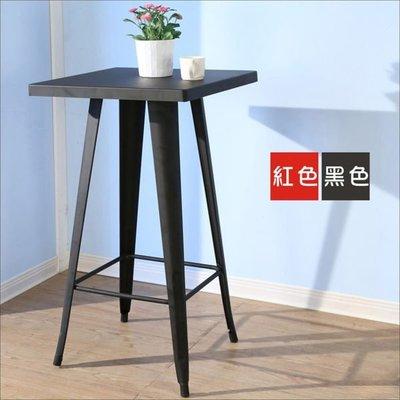 臥室/客廳/電腦/辦公【居家大師】復古LOFT工業風鐵製吧台桌/洽談桌/兩色可選 吧台椅 餐椅 I-EB-TA033