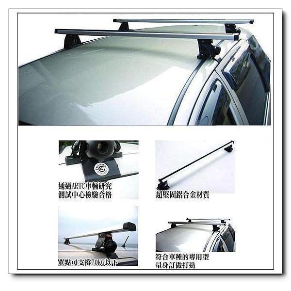 (Mark 莊) 豐田 SIENTA 2016以後 車頂架 Travel life 鋁合金 ARTC 認證合法上路.