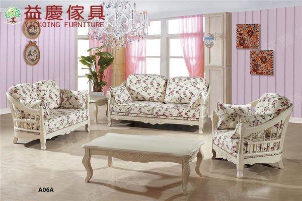 【大熊傢俱】A06A 玫瑰系列 玫瑰鄉村風沙發 布沙發  實木框 布藝沙發 韓式田園花卉布沙發 1+2+3沙發