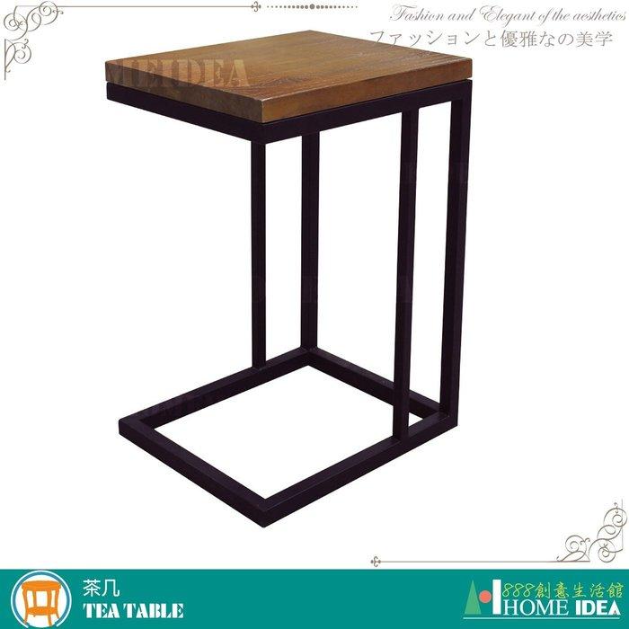 『888創意生活館』202-292-2亞當斯胡桃小邊几$3,200元(10茶几小茶几邊桌茶几桌子摺疊桌)台中家具