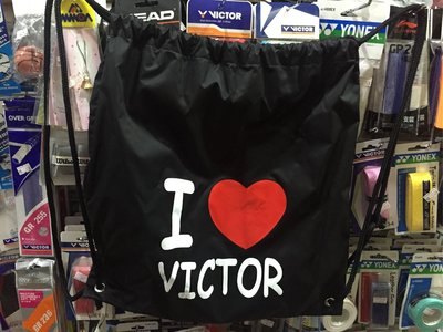 (羽球世家)勝利 我愛Victor 束口袋 黑色 特價149元