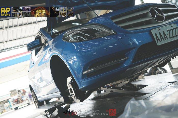 AP RACING CP-9200 搭配專用盤浮動碟盤組 MBenz -B180 B-Class 制動升級 / 制動改