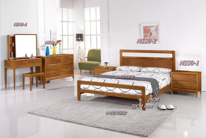 【DH】商品貨號N550-2品名稱《斯福》5尺雙人床架(其它另計)備有六尺。主要地區免運費