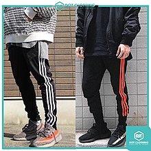 DOT聚點 Originals 三線褲 黑白 黑橘 三線 褲 350 V2 縮口褲 百搭款