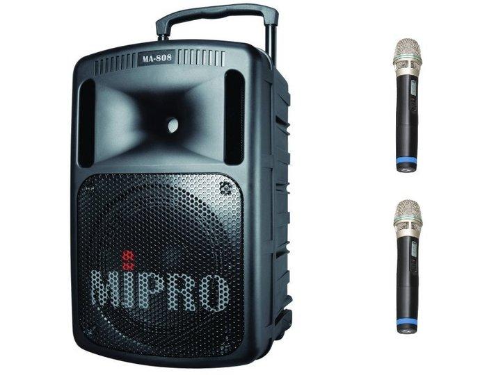 【六絃樂器】MIPRO MA-808 旗艦型 手提式無線擴音機 藍芽傳輸 / 無CD.mp3播放器