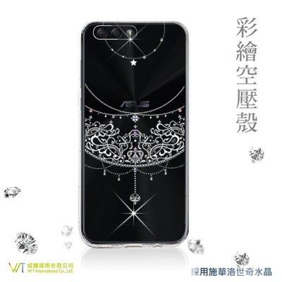【WT 威騰國際】WT® ASUS ZenFone 4 ZE554KL 施華洛世奇水晶 彩繪空壓殼 -【愛戀】