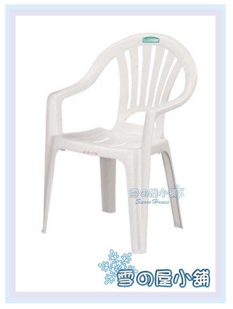 ╭☆雪之屋居家生活館☆╯R880-03 百樂休閒椅(CH07) / 塑膠椅 / 戶外椅 / 休閒椅