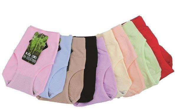 低腰 高腰 平口 3%竹炭褲底 防異味 無縫三角 四角內褲~超舒適~ 150元 試穿價1件