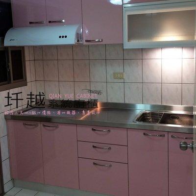 廚具便宜的你嫑嫑的 304不鏽鋼檯面+三機上下櫃210cm 只要$32000~ *圲越系統廚櫃*