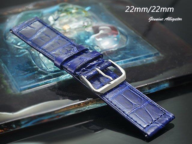 【時間探索】 全新純正鱷魚皮 Franck Muller  代用進口高級錶帶-快拆式  ( 23mm )