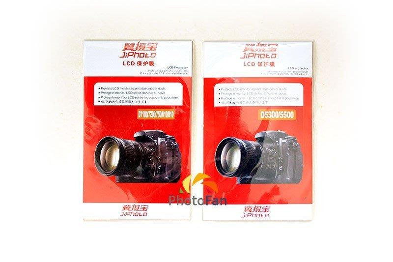 ☆PhotoFan☆ Nikon D7100/D7200/D750/D610/D810 副廠液晶螢幕保護貼 防刮貼