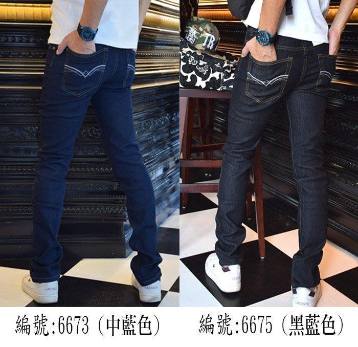 ☆TIANS~嚴選多款高質感單寧牛仔完美版型/彈力素面工作褲/休閒長褲/小(中)直筒數款
