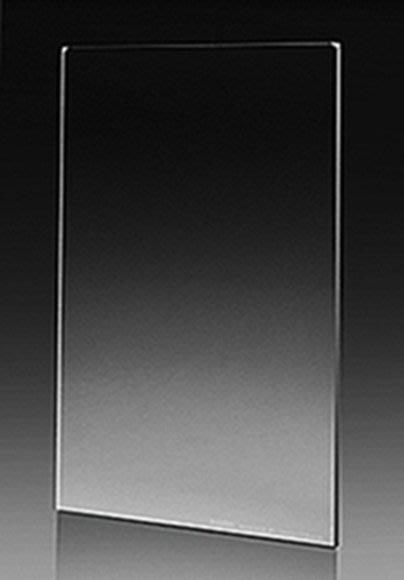 呈現攝影-NISI Soft 軟式漸層鏡 ND8 漸層玻璃減光鏡 100X150 超低色偏 抗水防油漬 雙面鍍膜