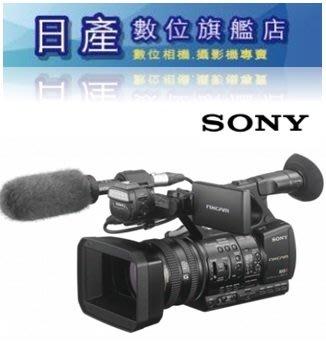 【日產旗艦】 現金再優惠 SONY XDCAM HXR-NX5R NX5R 3 CMOS 專業攝影機 原廠公司貨