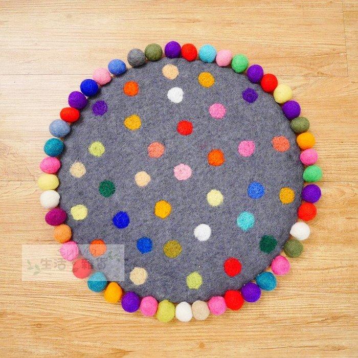 ❤生活。雜貨❤限量手工尼泊爾羊毛氈球球 40cm 鍋墊桌墊 坐墊 / LE CREUSET/ STAUB 預購