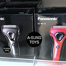 【1 17到貨】 Panasonic 國際牌 ES-RL13 電動刮鬍刀 黑色 紅色 三刀