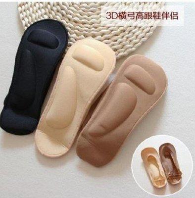 工廠直營 3D氣墊襪  3D襪 冰絲記憶乳膠 防脫落隱形襪 透氣舒適 慢回彈 短襪 腳底按摩 高跟鞋 團購網  女