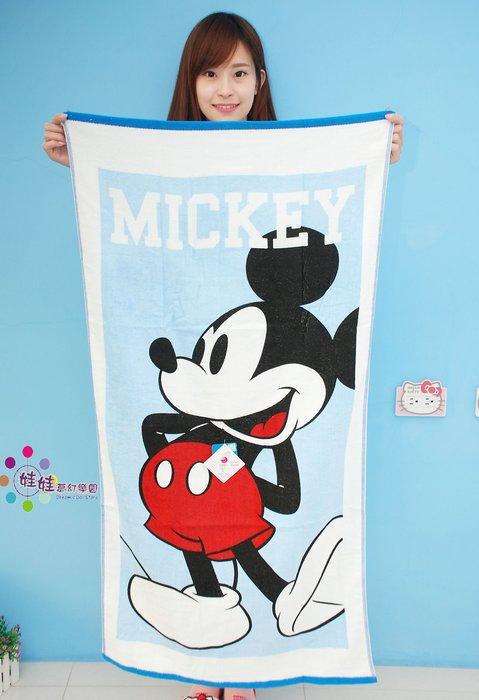 娃娃夢幻樂園~可愛米奇浴巾~海灘巾大浴巾~長110公分~正版迪士尼米老鼠浴巾~台灣製~米奇大浴巾~大人小孩適用
