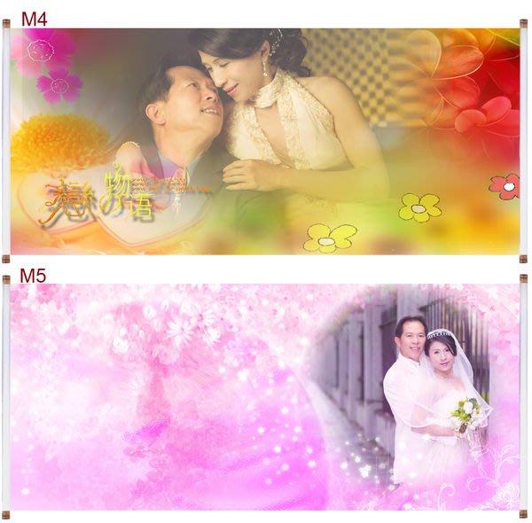 天虹沖印網-相片沖洗-婚紗照-個性化 簽名綢 婚禮會場佈置 50x105cm(含捲軸)