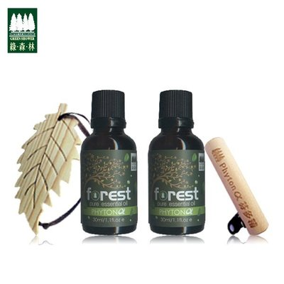 【綠森林】細懸浮微粒 空氣清新 憂鬱症 紓壓→2瓶芬多精精油30ml+木葉片+圓木棒