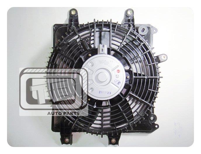 【TE汽配通】TOYOTA 豐田 DYNA 黛娜 BU 08-15年 冷氣風扇 冷扇總成 12V 日本馬達 台製外銷件