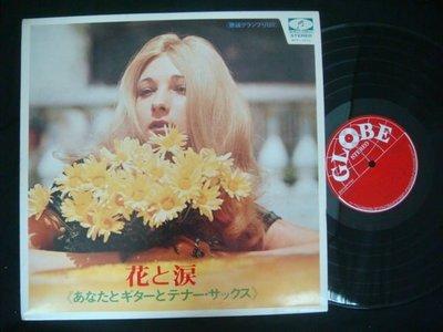 【柯南唱片】木村好夫    //WFR3016>>> 日版LP